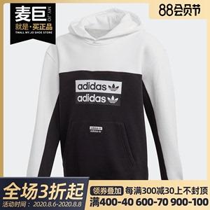 Adidas/阿迪达斯正品2020年春秋新款男童 HOODIE 运动卫衣FM6627