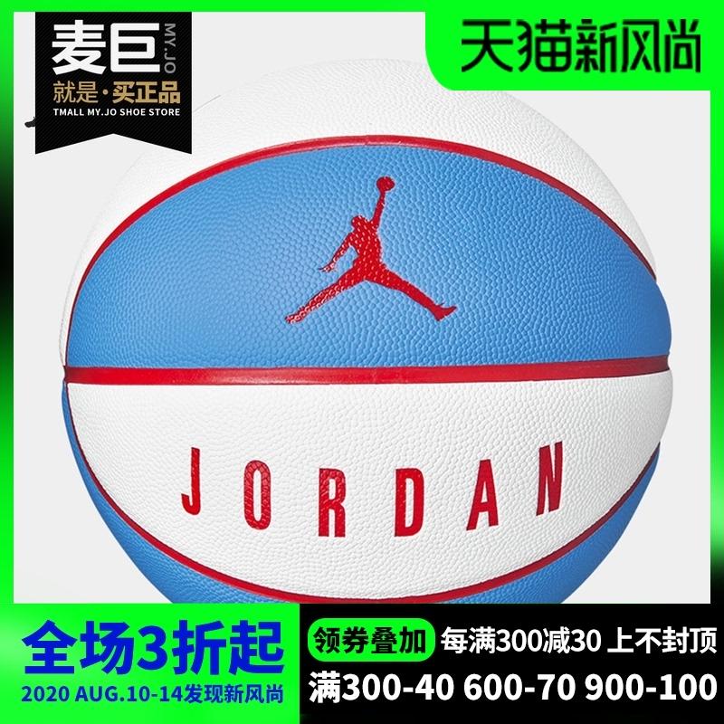 Внутриигровые ресурсы Street basketball Артикул 619380520831