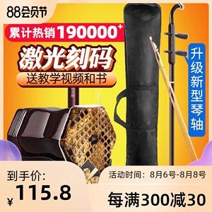 吴越牌二胡乐器初学者入门考级胡琴厂家直销上海正品音位刻码带弓