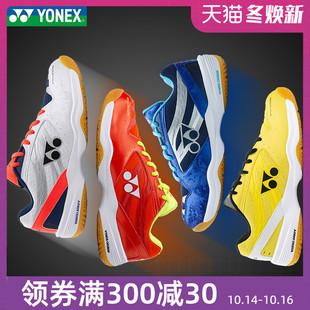 2019官网正品YONEX尤尼克斯羽毛球鞋男鞋女款专业减震透气运动鞋品牌