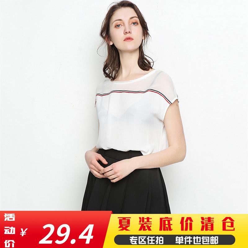 夏装清仓#高端女装 YU5606 条纹 拼接 亲肤 雪纺衫 2018夏 9魅