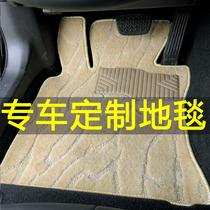 汽车脚垫专车专用地毯式原厂毛毯绒布车垫子定制绒面绒毛脚踏垫