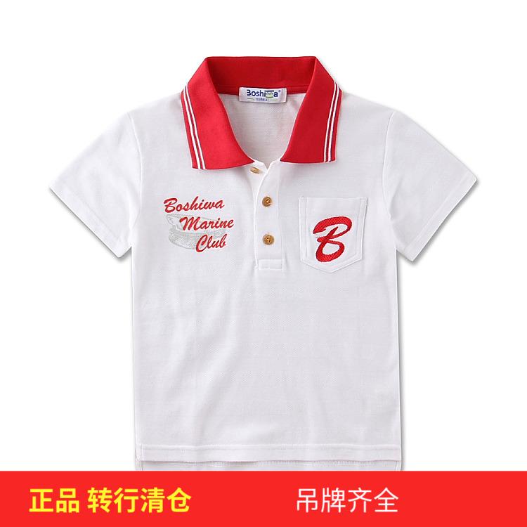 博士蛙男童女童夏装纯棉短袖T恤 POLO BTB492154 不退不换