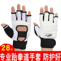 Taekwondo Gloves Sanda Gloves Boxing Gloves adult children fight half finger boxing sandbag hand boxer