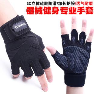 健身手套男女透气哑铃器械力量训练半指护腕防滑轮滑护掌运动手套品牌