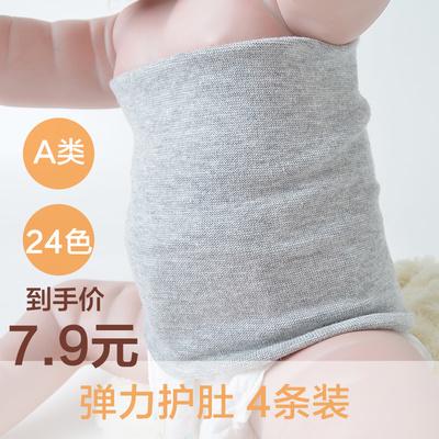 宝宝肚围婴儿肚脐围新生儿护肚子神器护肚纯棉腹围肚兜护肚脐带