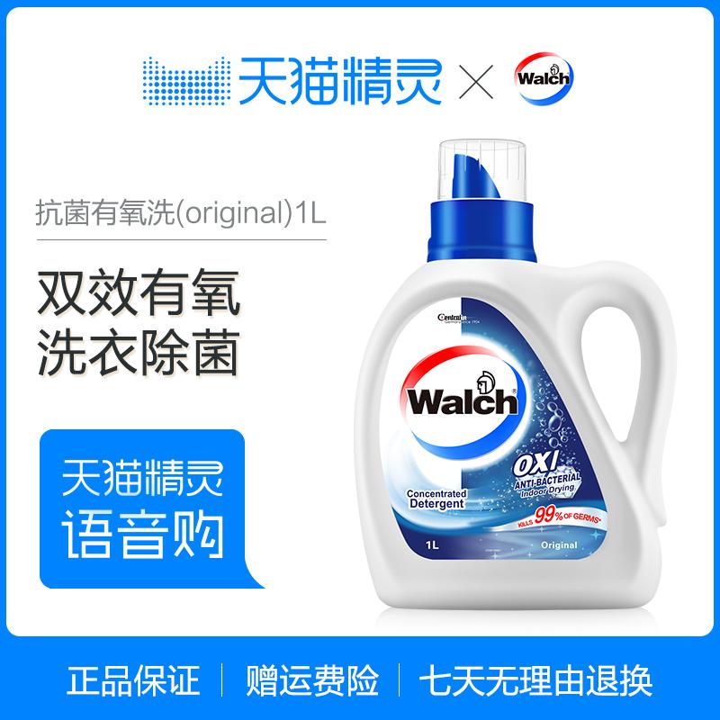 【天猫精灵】威露士有氧洗洗衣液原味1L促销组合装香味持久留香大图