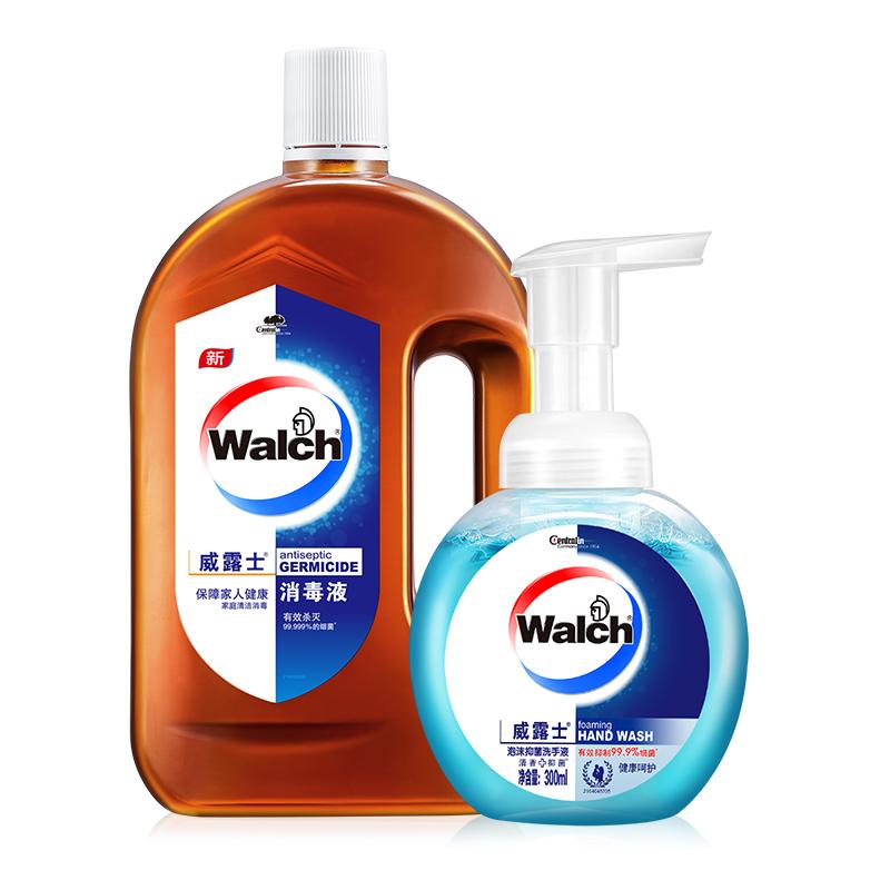 walch威露士高浓度家居消毒液消毒水衣物可用送泡沫型除菌洗手液