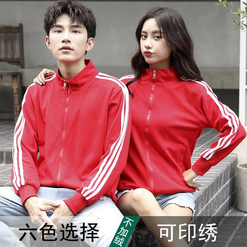 Gym coach bodyguard sportswear thin catering fast food restaurant work clothes party coat custom autumn and winter clothes