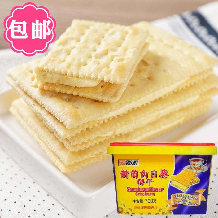 新苗向日葵Sunflower芝士乳酪�A心�K打�干700g盒�b菲律�e零食