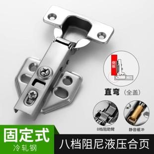 铰链304不锈钢闭门器阻尼平开对折折叠衣橱柜子内置不绣钢打孔