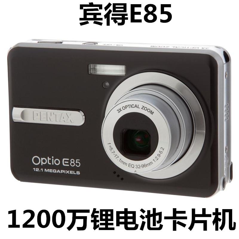 Pentax/宾得 Optio P80/P70二手数码相机 锂电池包邮CCD卡片机
