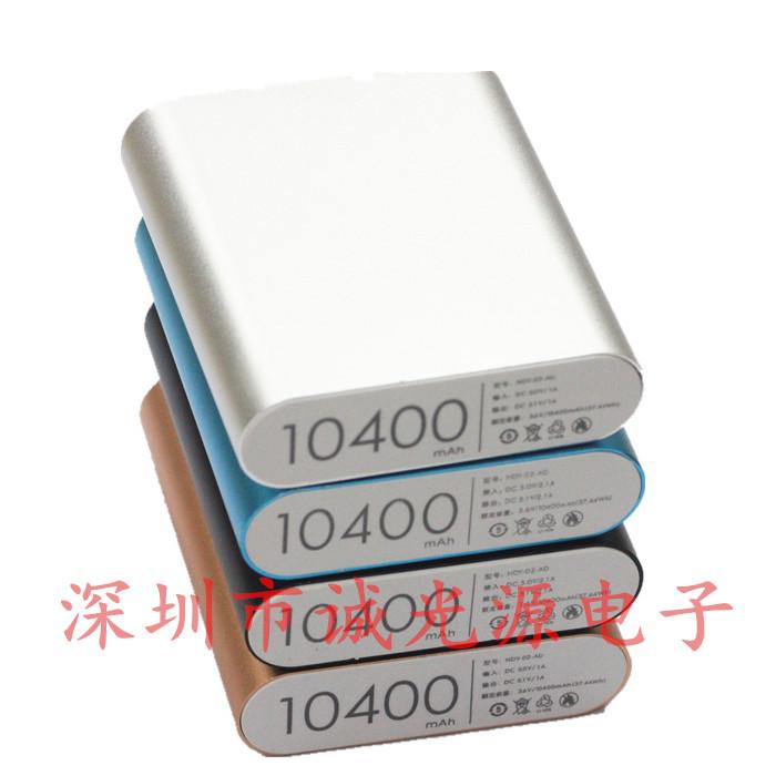 4节18650免焊接移动电源盒充电宝