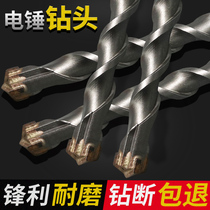 Alloy Concrete Cement cross head impact bit square handle four pit electric hammer bit hit wall over wall open wall dedicated