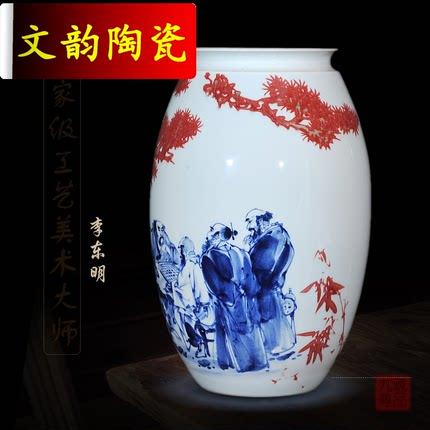 景德镇陶瓷器 李东明手绘青花釉里红花瓶 孜枰论道 客厅工艺摆件