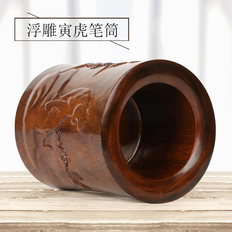 中式手工艺品摆件 实木雕刻寅虎创意办公笔筒木质花梨红木笔筒