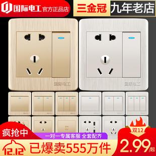 国际电工86型墙壁开关插座面板多孔USB暗装一开带5孔五孔家用墙式图片