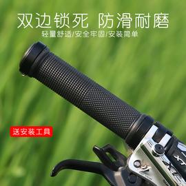山地自行车把套死飞单车双边铝合金锁环把手套自行车配件装备橡胶