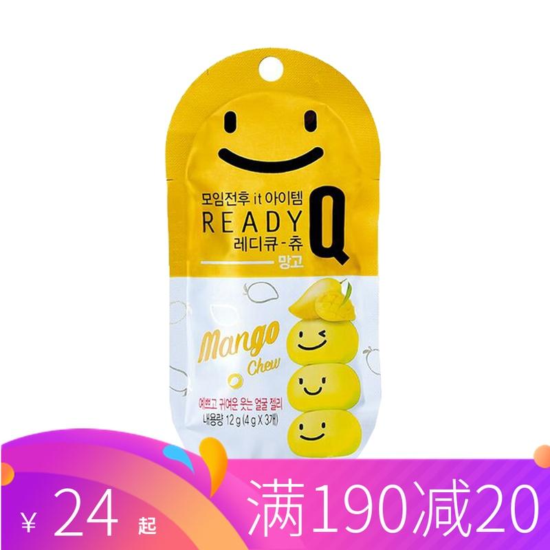 小仙女在韩国 代购正品 Ready-q笑脸解酒糖果解酒丸解酒片芒果味