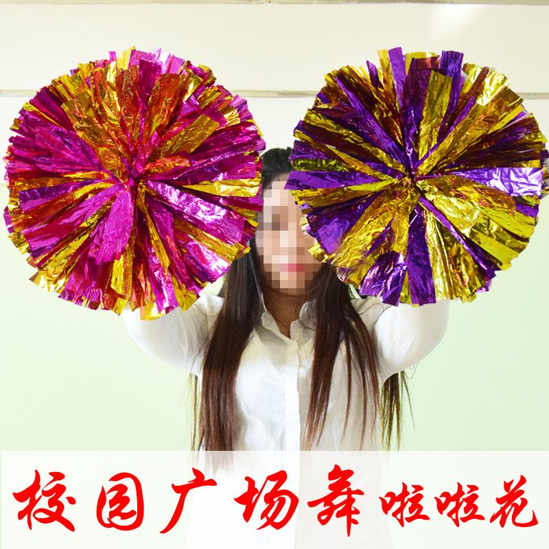 217 啦啦队手花广场舞跳舞花球彩球健美操手摇花球