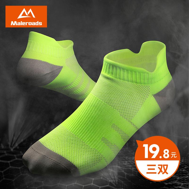 专业马拉松跑步袜子男女户外速干短袜夏季透气运动袜子篮球袜加厚