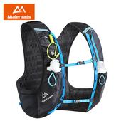 迈路士越野跑步双肩背包男透气户外运动水袋包女防水骑行包5L