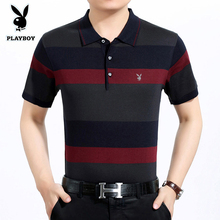 Playboy Short Sleeve T-shirt, Male Dad Summer Dress, Middle-aged People's Turn-over Collar, Cross Stripe T-shirt, Middle-aged and Old People's Clothes