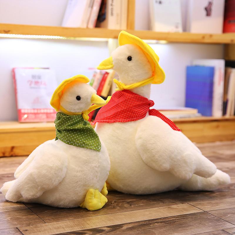 32.00元包邮可爱鸭鸭毛绒玩具小黄鸭玩偶床上抱着睡觉抱枕儿童生日礼物送女友