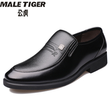 Men's leather shoes, men's flannel shoes, men's business casual shoes, round-headed formal shoes, winter middle-aged and old father's shoes
