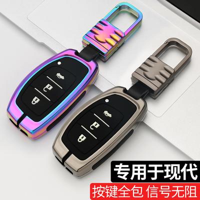 现代名图ix25 ix35菲斯塔钥匙套包