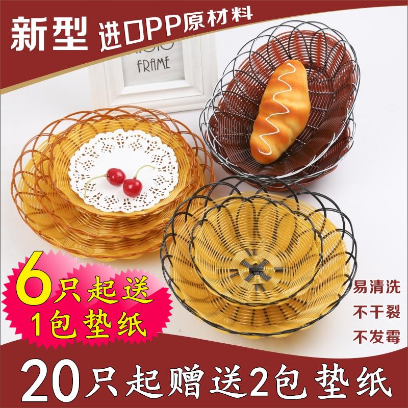 小吃篮藤篮爆米花篮薯条篮火锅装菜篮水果篮点心食品篮子小筐小盘