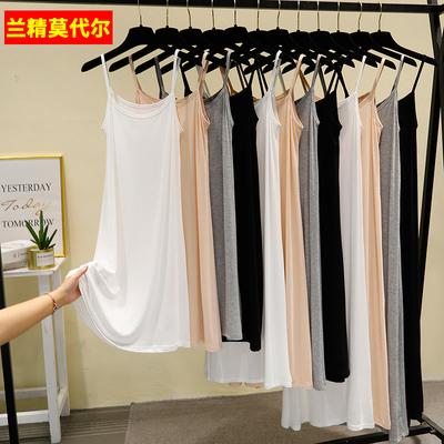 莫代尔中长款吊带连衣裙2020年新款裙子收腰显瘦打底裙女内搭衬裙
