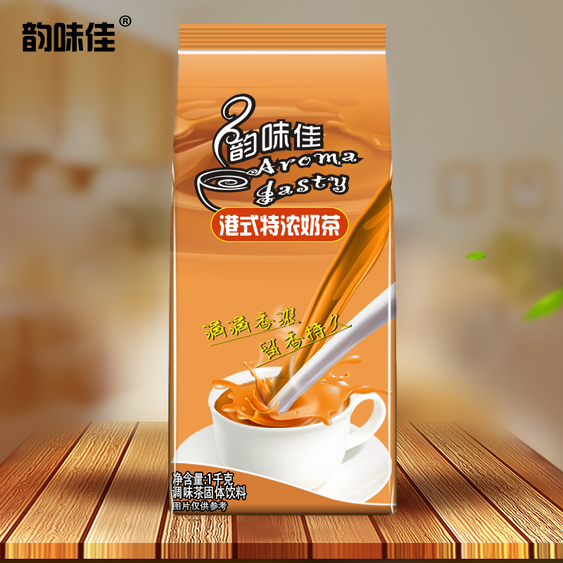 Special offer of Hong Kong Style instant tea powder beverage machine