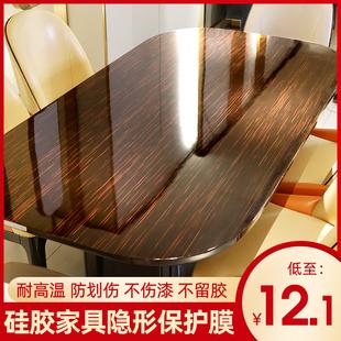 家具贴膜桌面茶几透明保护膜实木家居大理石餐桌子耐高温自粘防水品牌