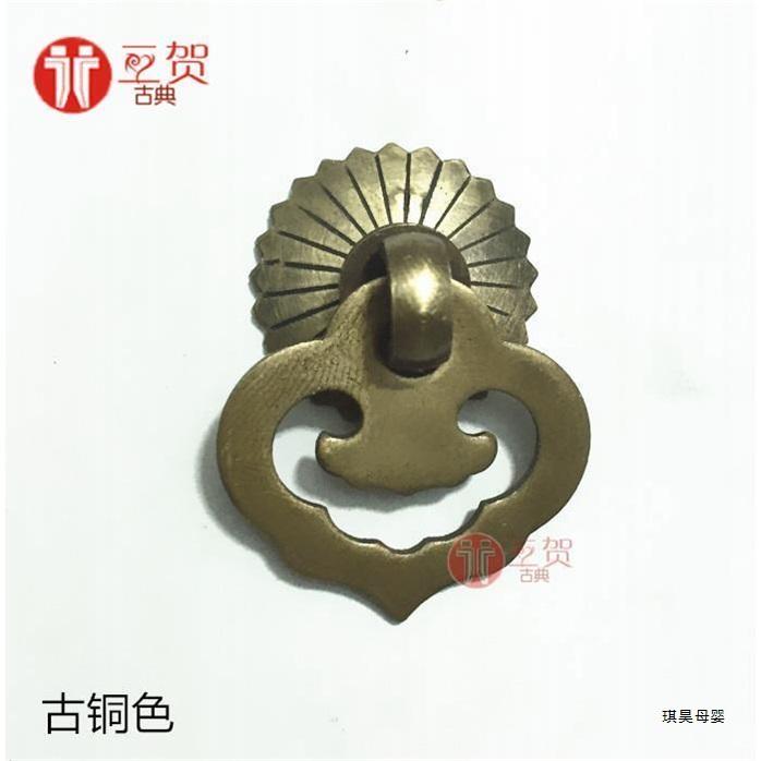 中式古典家具明清仿古橱柜铜配件仿古柜书柜柜门抽屉纯铜拉手