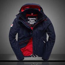 Защитная одежда > Куртки для активного отдыха.