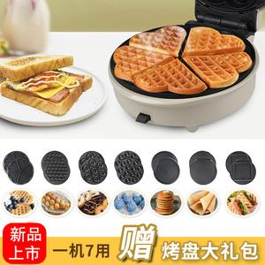 多功能华夫饼机儿童蛋糕机迷你薄饼机电饼锅蛋卷机鸡蛋仔机家用