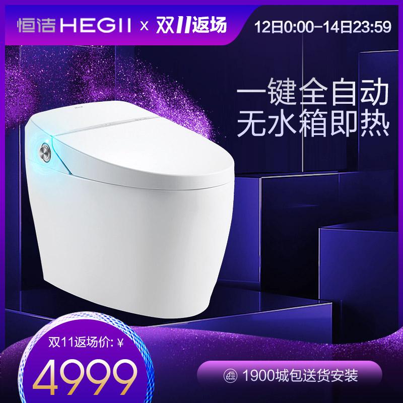 【沸腾杯获奖】恒洁一体式坐便器 即热无水箱全自动智能马桶Q8