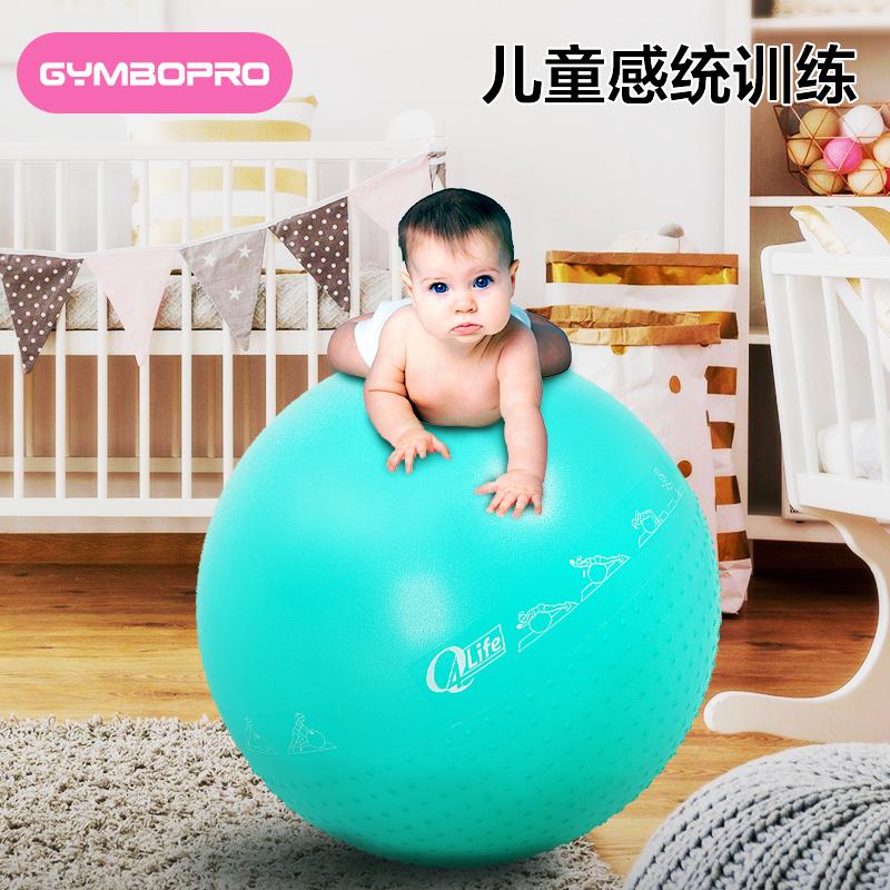 瑜伽球健身器材充气磨砂65cm孕产中号孕妇专用助产运动顺产加厚