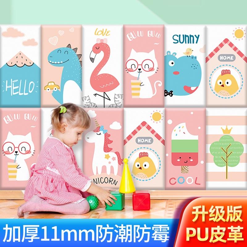 儿童房幼儿园墙面装饰自粘贴墙贴画