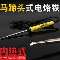 大功率焊抢电焊笔焊锡洛铁焊锡丝内热式电烙铁套装家用电子维修