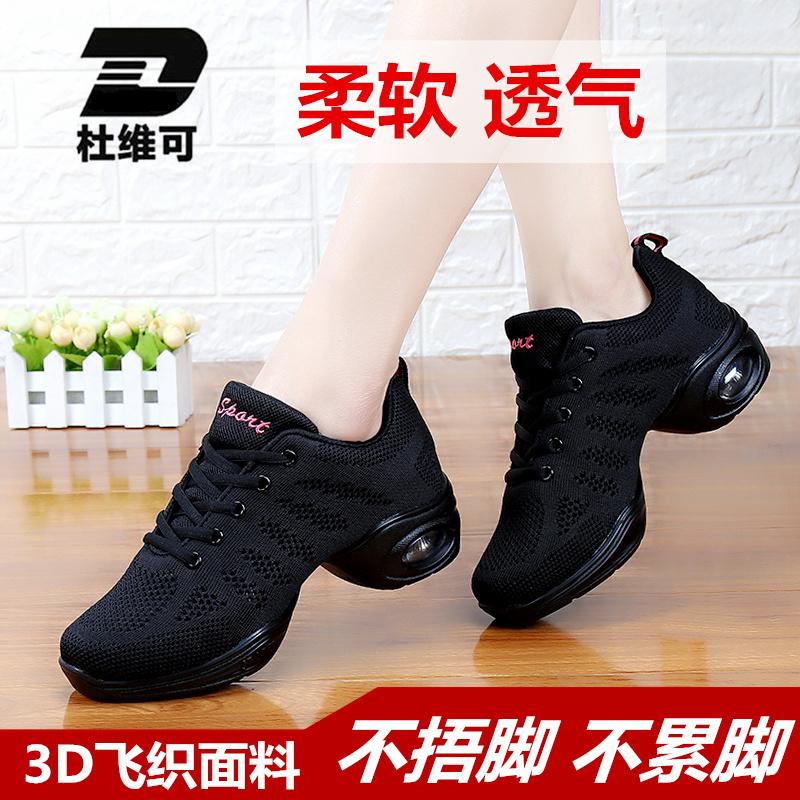 Танцевальная обувь Артикул 571440853722