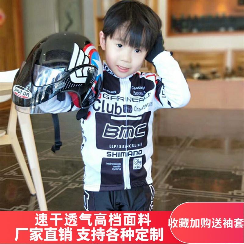 定制春秋反光长袖儿童骑行服运动套装自行车卡丁车表演赛车轮滑服