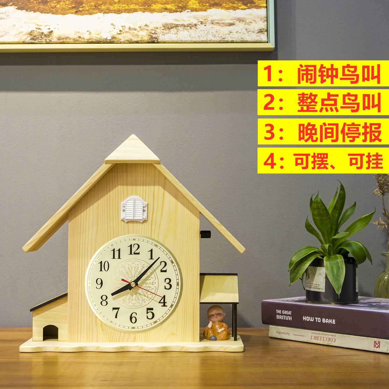 Настольные часы Артикул 598300027491