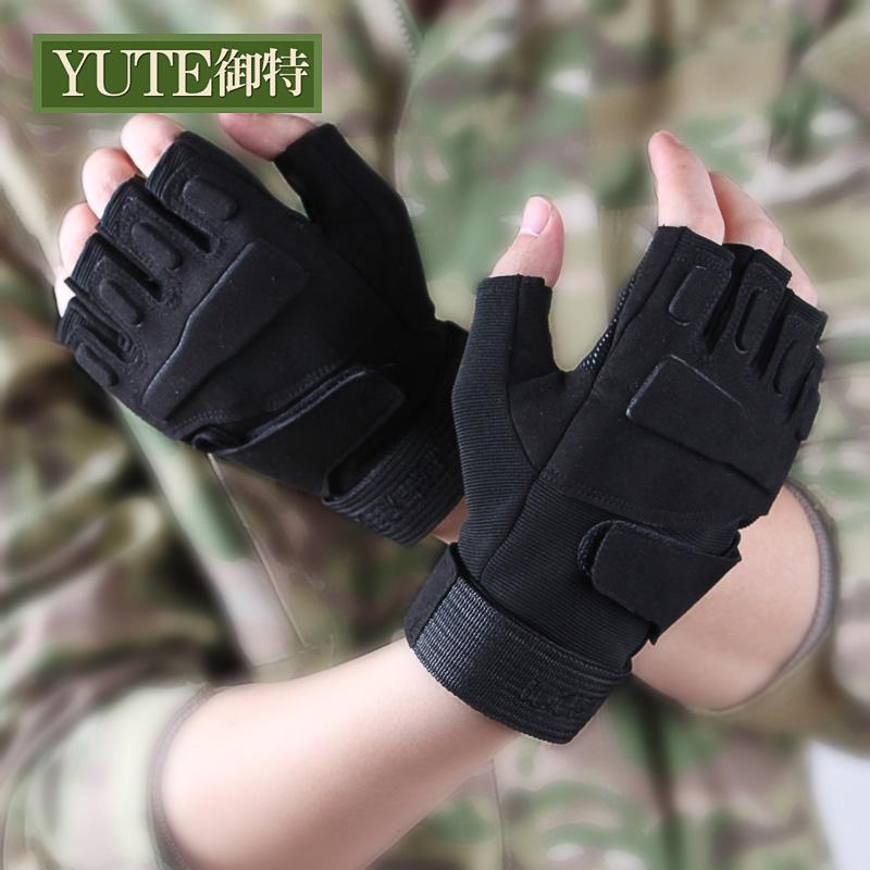 Мужские перчатки без пальцев Артикул 37483378046