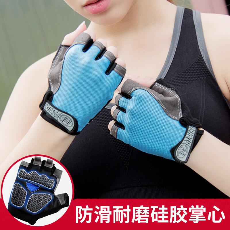 Мужские перчатки без пальцев Артикул 45160710286