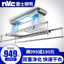 Rex lighting intelligent electric clothes drying rack automatic lifting retractable sterilization air drying lighting remote control balcony clothes drying rack