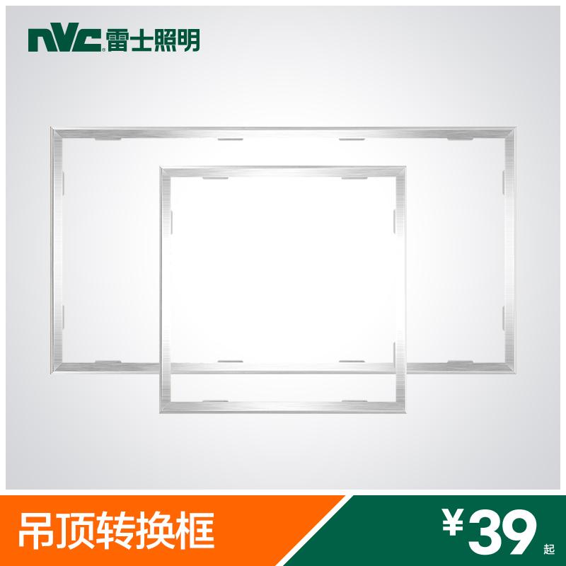 Nvc освещение юба изменение коробка интеграции потолок свет перевод рамка скрытый поверхностный монтаж 300*600 белые края