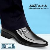老爷车男士皮鞋男真皮透气春季商务韩版尖头男增高皮鞋正装皮鞋男