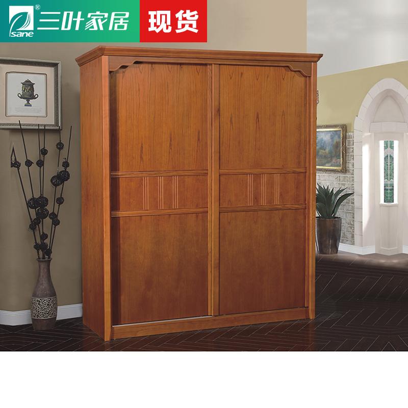 券后830.00元三叶家居白蜡木二门推拉移门实木衣柜卧室大储物家具新中式大衣橱